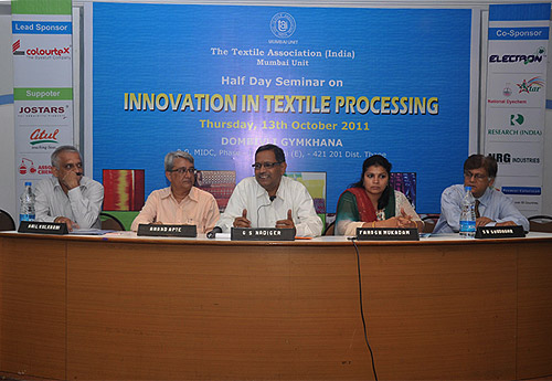 innovation-in-textile-processing-2