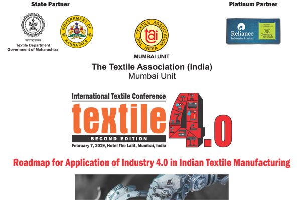 Textile Association (India) | Mumbai Unit